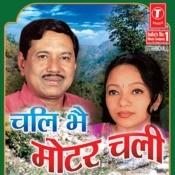 Na Baith Na Baith Bindi Charkhi Maa Song