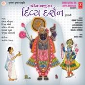 Krushna Mane Song