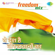 New mp3 song mere desh ki dharti sona ugle download raag. Fm.