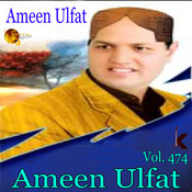 Ameen Ulfat-Vol. 474 Songs