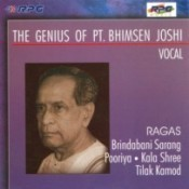 Bhimsen Joshi Classical Songs