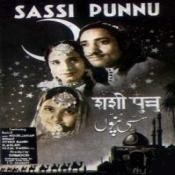 Sassi Punnu Songs