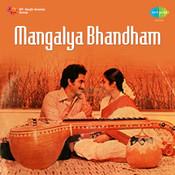 Mangalya Bhandham Songs
