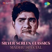 rathilayam malayalam mp3