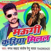 Maugi Gorki Chahi Song