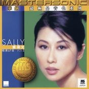 24K Mastersonic Compilation, Sally Yeh II Songs