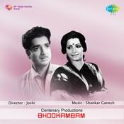 Bhookambam Songs
