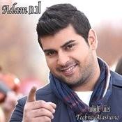 Teebna Alashano Songs