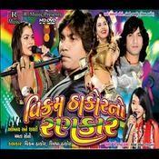 Vikram No Rankar Songs