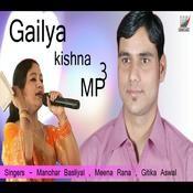 Galiya Kishna Songs