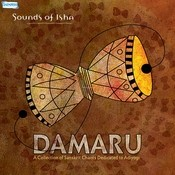 Sounds Of Isha Songs Download: Sounds Of Isha Hit MP3 New Songs