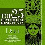 Mahalakshmi Ashtakam Song