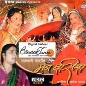 Man Basia Rajsthani Lokgeet Songs