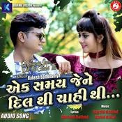 ek samay mai to tere mp3 female version lyrics