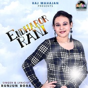 Endharor Rani Raj Mahajan Full Mp3 Song