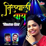 Tilwali Baay Song