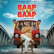 Baap Re Baap Rajiv Bhatt Full Mp3 Song