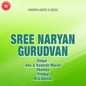 Sree Gurudeva Song
