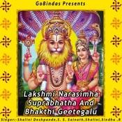 Lakshmi Narasimha Suprabhatha And Bhakthi Geetegalu Songs