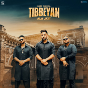 Tibbeyan Ala Jatt Song