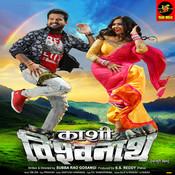 Indu Sonali Songs Download: Indu Sonali Hit MP3 New Songs