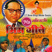 Ramji Subhedar MP3 Song Download- 17 Non-Stop Bhim Geete