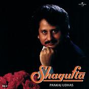 Ghamon Ka Ghar Songs