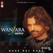 Wanjara Songs