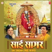 Sai Sagar Songs