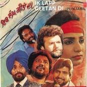 Ik Lapp Geetan Di Songs