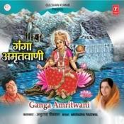 Ganga Amritwani Songs