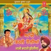 Shankar Vyaah Song