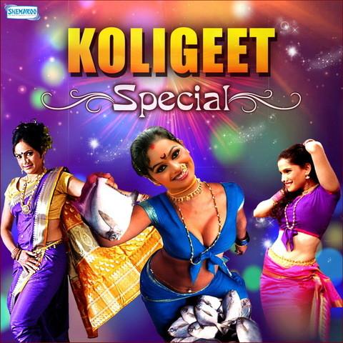 Koligeet Special Song Download Koligeet Special Mp3 Song Online Free On Gaana Com