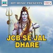 Raja Ji Devghar Ghumadi Song