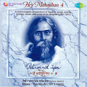 Hey Mahajiban Vol 4 Songs