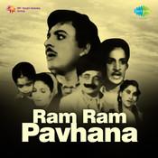 Ram Ram Pavhana Songs