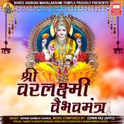 shree varalakshmi Vaibhav Mantra Song