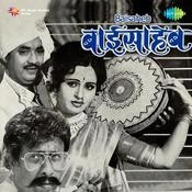 Baisaheb Songs