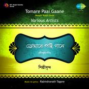 Tomare Paai Gaane Various Artist Songs