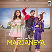 Marjaneya