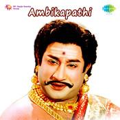 Ambikapathi Songs