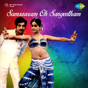 Samsaaram Oh Sangeetham Songs