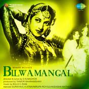 Bilwamangal Songs