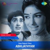 Abhijathyam Songs