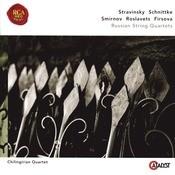 Quartet No. 4. Amoroso Song