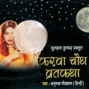 Karva Chauth Vratkatha Songs