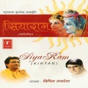 Siyaram (Keertan) Songs