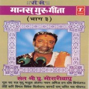 Manas Guru Geeta (Part.3) Songs
