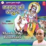 Manhar Ki Bansuri-Non Stop Songs