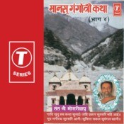 Manas Gangotri (Part.4) Songs
